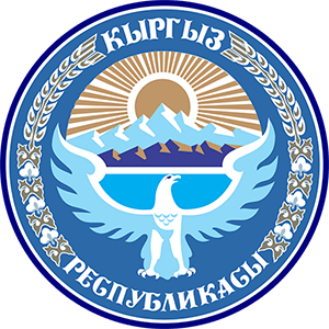 Kyrgyz Republic Coat of Arms