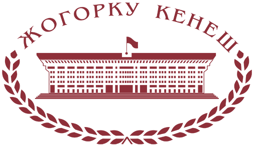 Kyrgyz Republic Parliament